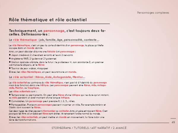 Cours-de-scenario-2-extraits2